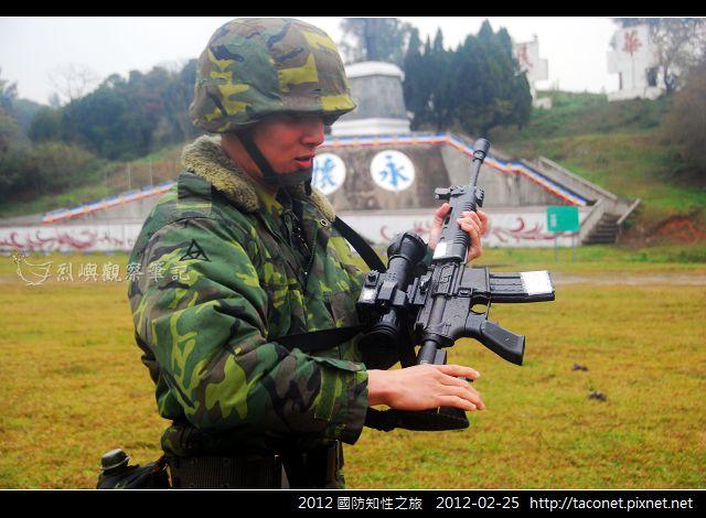 2012國防知性之旅_14