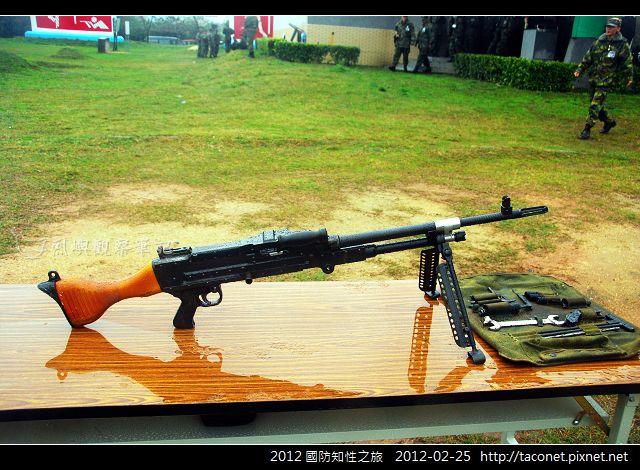 2012國防知性之旅_18