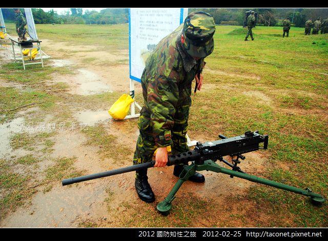 2012國防知性之旅_19