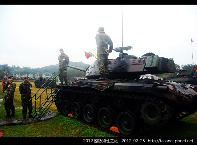 2012國防知性之旅_25