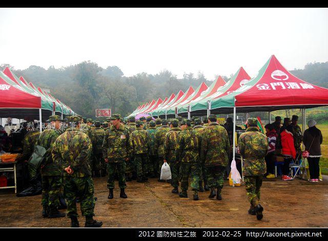 2012國防知性之旅_26