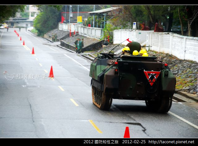 2012國防知性之旅_29