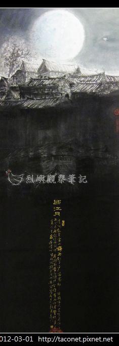 吳鼎仁書畫展_54