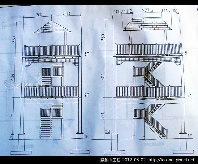 麒麟山工程_30