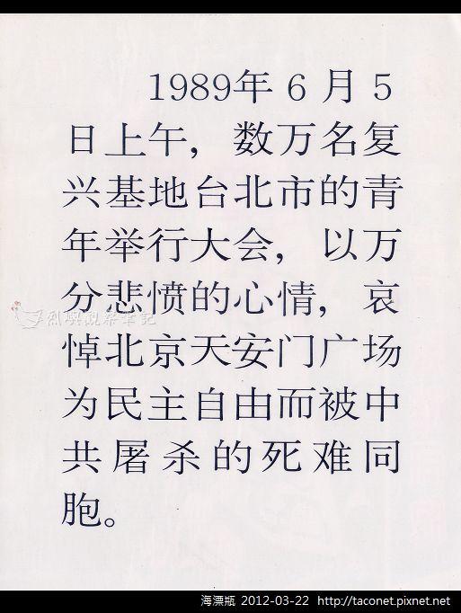 C傳單-05(反)
