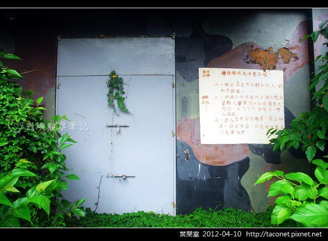 禁閉室_01