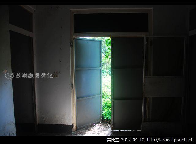 禁閉室_02