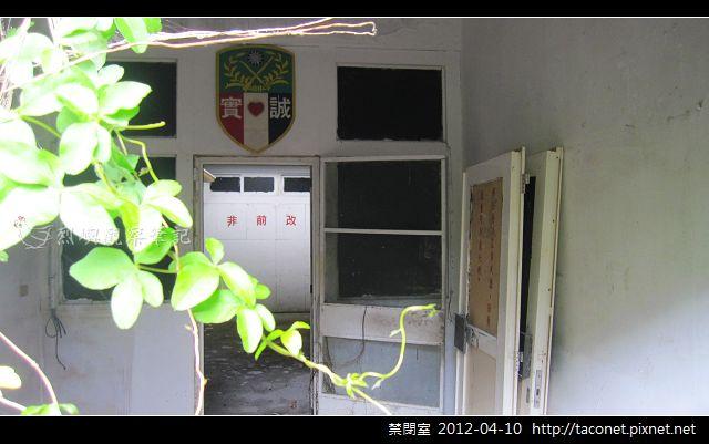 禁閉室_10
