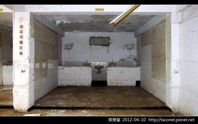 禁閉室_15