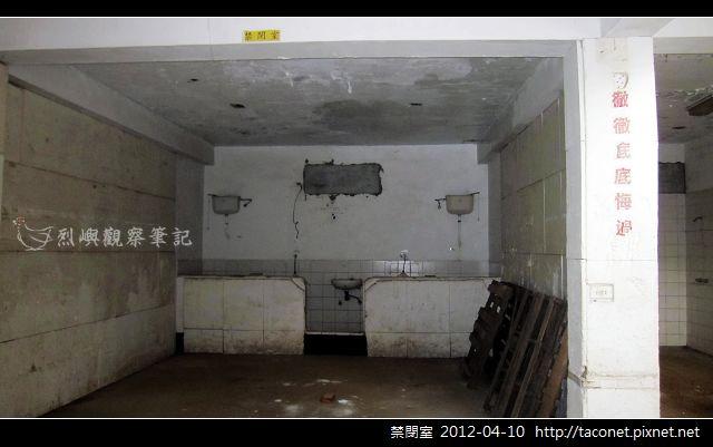 禁閉室_22