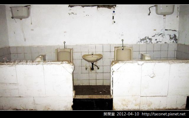 禁閉室_28