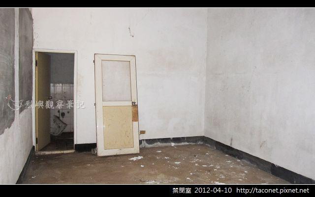 禁閉室_30