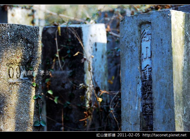 紅山營部連_09