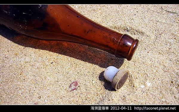 海漂宣傳單 _03