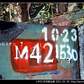 L中03 后宅砲兵連_38