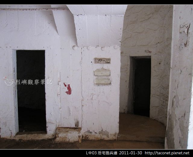 L中03 后宅砲兵連_55