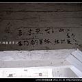 L中03 后宅砲兵連_53