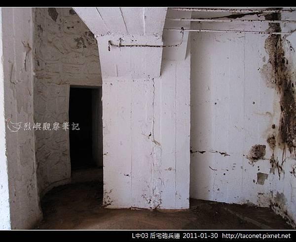 L中03 后宅砲兵連_56