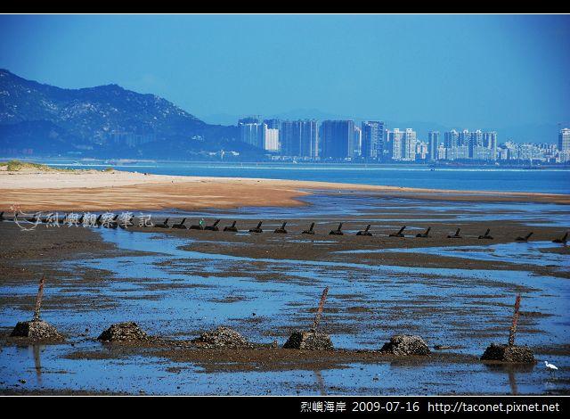 上林貴山海岸