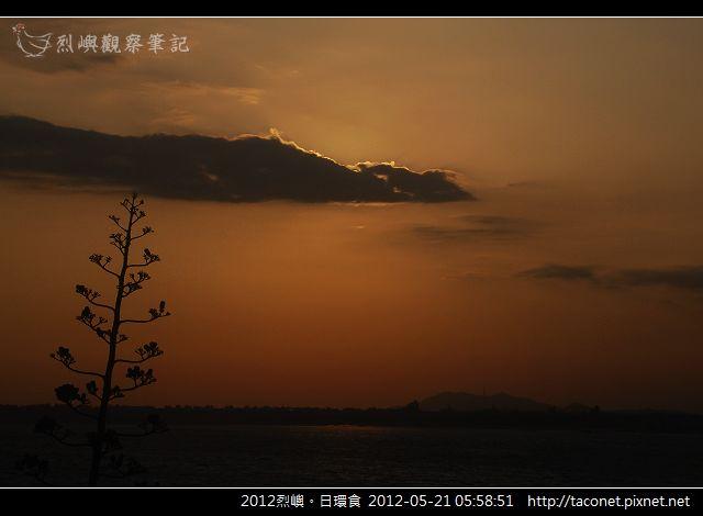 2012烈嶼。日環食 _10