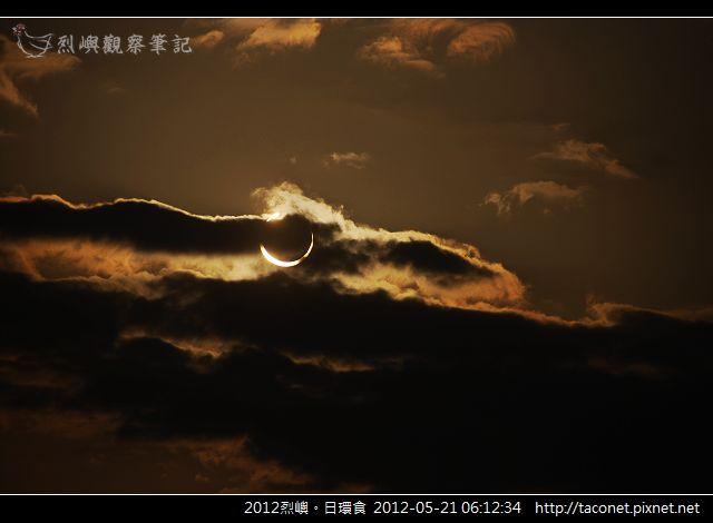 2012烈嶼。日環食 _15