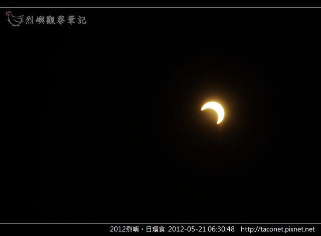 2012烈嶼。日環食 _24