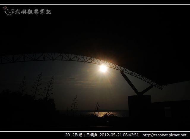 2012烈嶼。日環食 _26