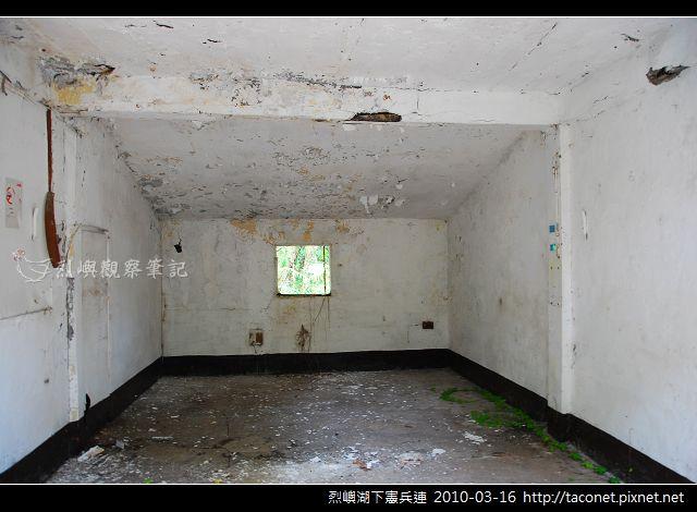 湖下憲兵連_15
