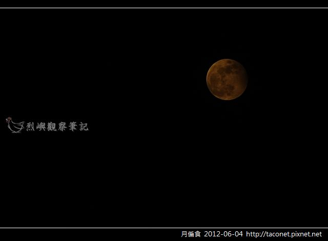 月偏食_03
