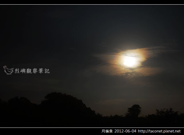 月偏食_04