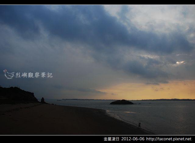 金星凌日_01