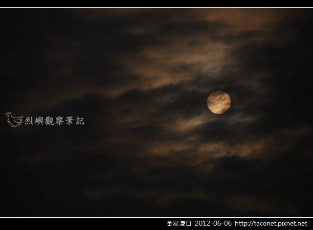金星凌日_02