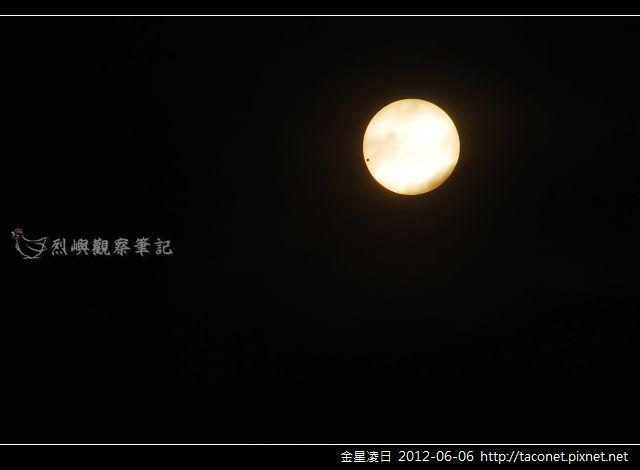 金星凌日_04