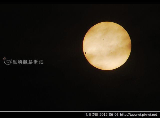 金星凌日_05