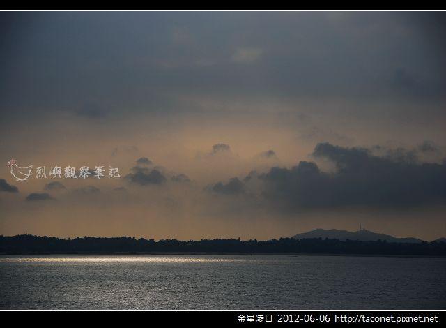 金星凌日_06