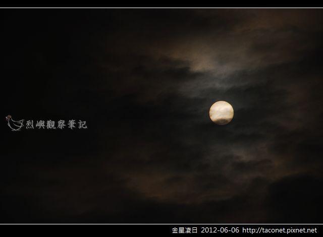 金星凌日_09