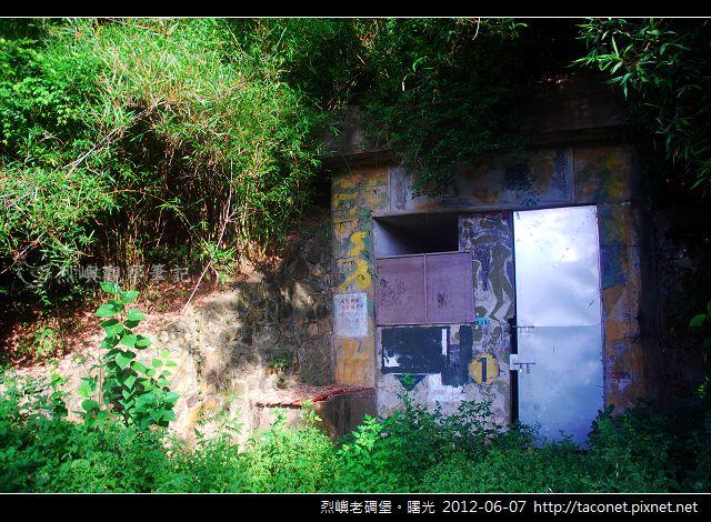 烈嶼老碉堡。曙光_03