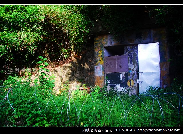烈嶼老碉堡。曙光_04