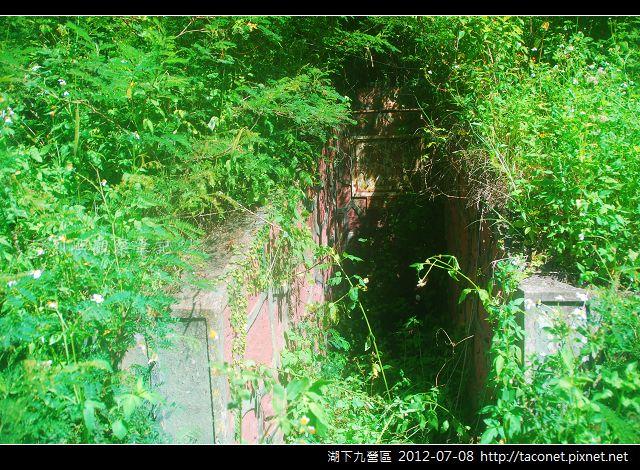 湖下九營區_09