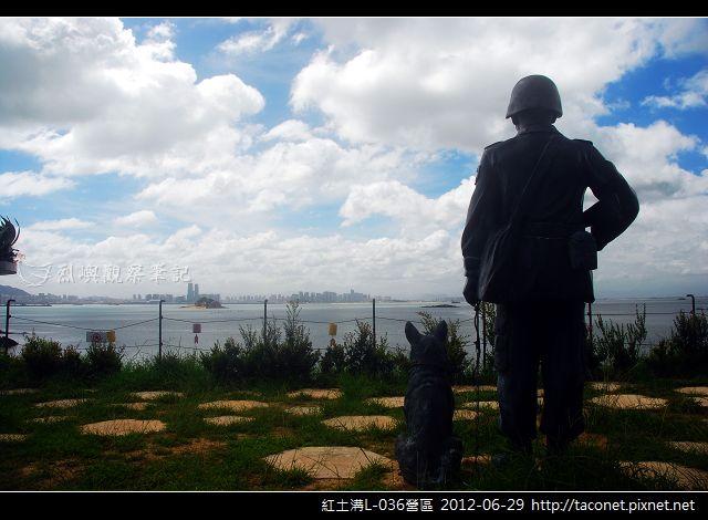 紅土溝L-036營區_01