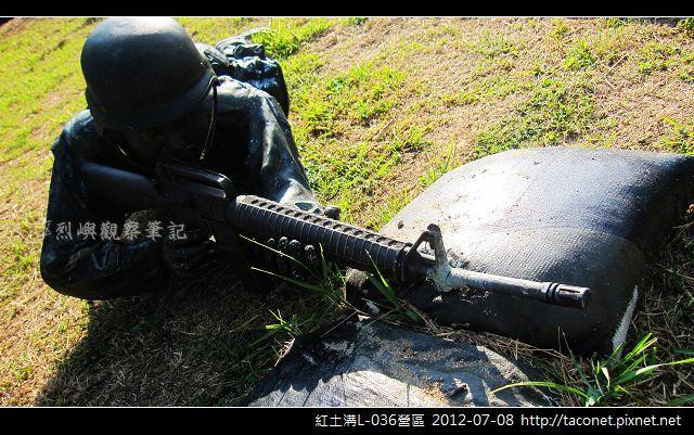 紅土溝L-036營區_02