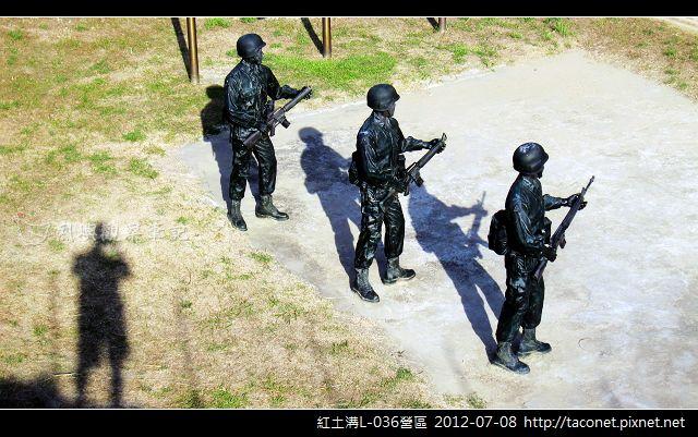 紅土溝L-036營區_08