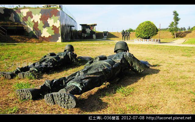 紅土溝L-036營區_10