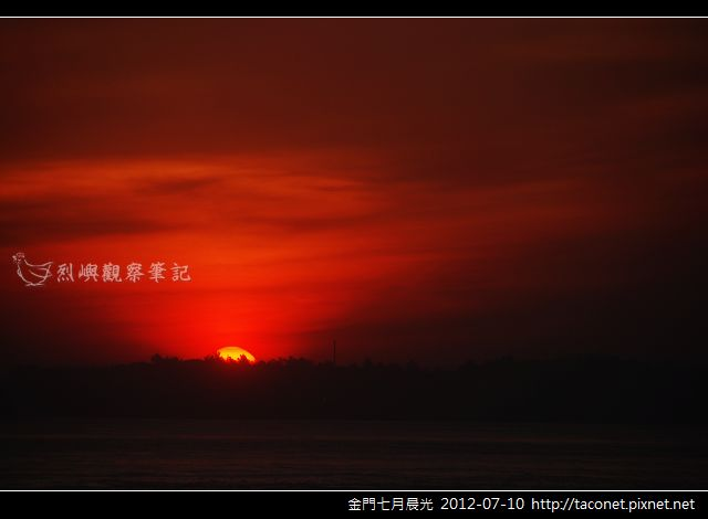 金門七月晨光_11