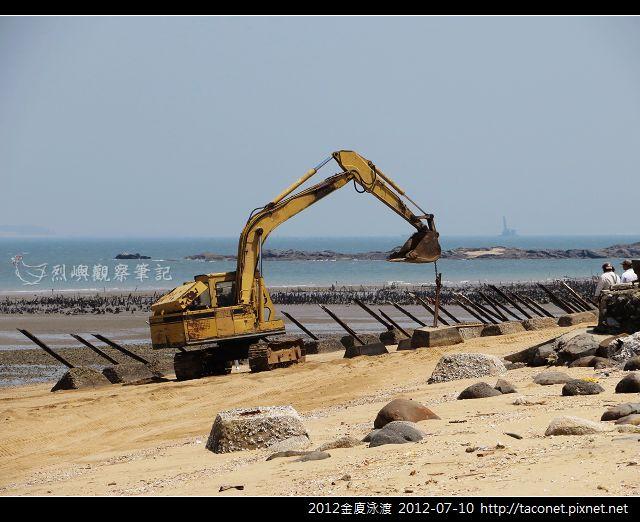 2012金廈泳渡_04