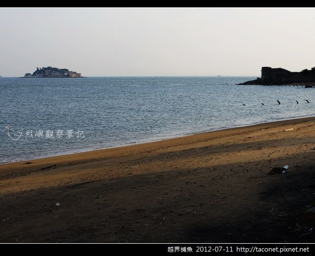 越界捕魚0711_04