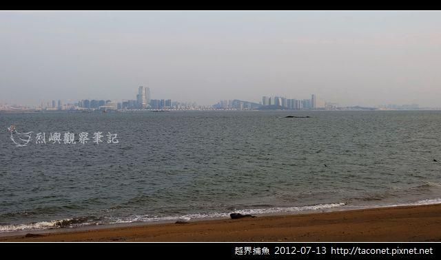 越界捕魚0713_06