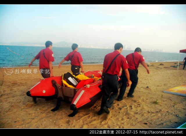 2012金廈泳渡_02