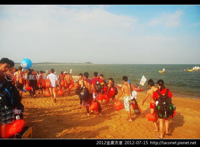 2012金廈泳渡_09