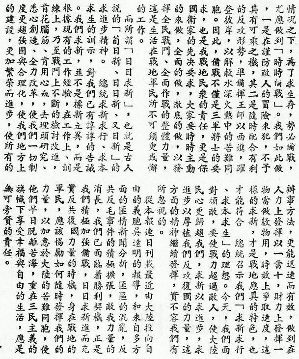 19690910-2